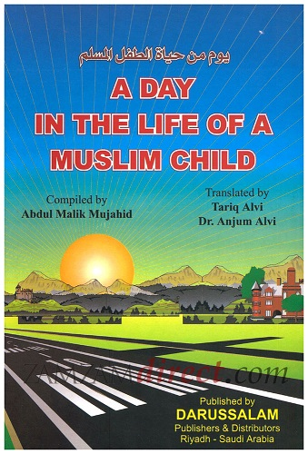 A Day In The Life Of A Muslim child Paperback