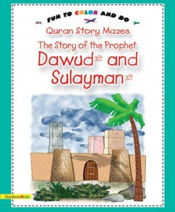Quran Story Mazes,The Story of Prophets Dawud and Sulayman
