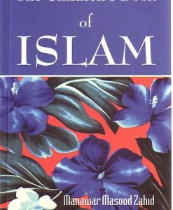 The Children's Book of Islam Manawar Masood Zahid