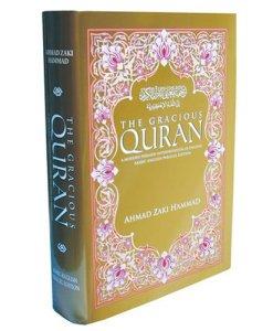 The Gracious Quran: Arabic-English Parallel Edition