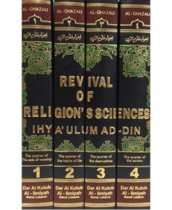 al ghazali the revival of religious sciences