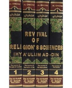 al ghazali the revival of religious sciences