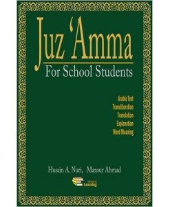 Juz Amma For School Students
