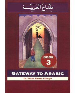 Gateway to Arabic, Book 3 (Arabic)