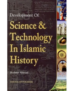 Development of Science and Technology in Islamic History