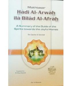Mokhtasar Hadi Al-Arwah Ila Bilad Al-Afrah By Ibn Qayim Al-Jawzi
