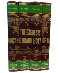 The Exegesis of the Grand Holy Qur'an by Al-Hafiz Ibn Kathir