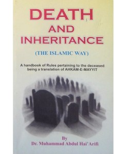 Death and Inheritance (The Islamic Way) by Dr. Muhammad Abdul Hai' Arifi