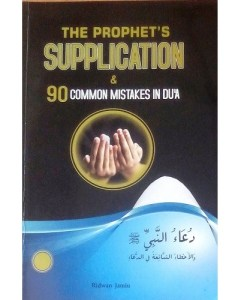 The Prophet's SUPPLICATION and 90 Common Mistakes in Dua by Ridwan Jamiu