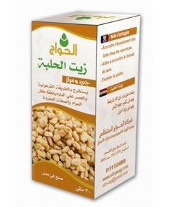 el-hawag-fenugreek-oil