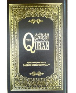 The Holy Quran by Saheeh International - 3000