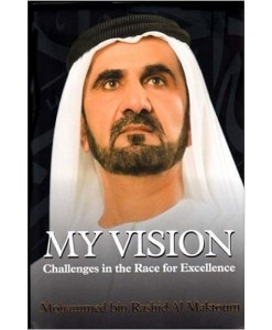 My Vision Challenges in the Race for Excellence