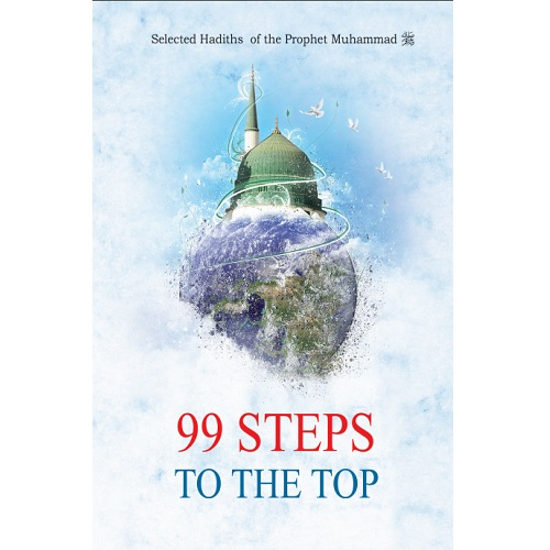 99 Steps To the Top By Dr. Murat Kaya