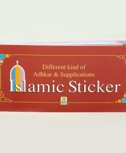 Islamic Stickers: Different Kind Of Adhkar & Supplication
