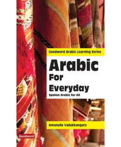 Arabic for Everyday: Spoken Arabic for All