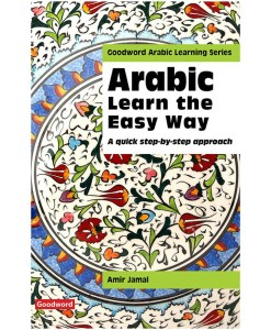 Arabic: Learn the Easy Way