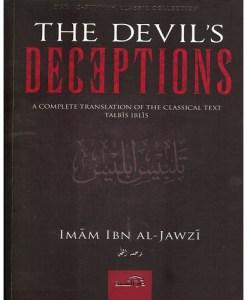 The Devil's Deceptions(Talbis Iblis): Ibn al-Jawzi