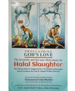 The Scientific and Qur'anic Motivations for Halal Slaughter