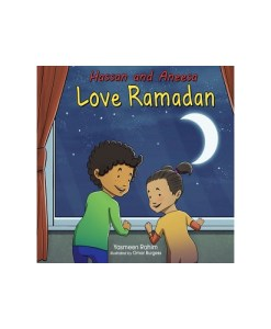 Hassan and Aneesa Love Ramadan