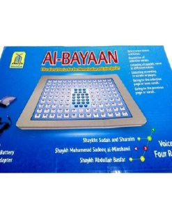 Al-Bayaan Educational device for Memorization of the Entire Quran