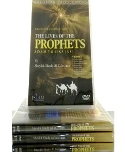The Never Ending Story: Lives of the Prophets - Adam to Issa (Volume 1,2,3,4)