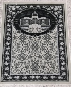 Beautiful Musalah/Praying Mat