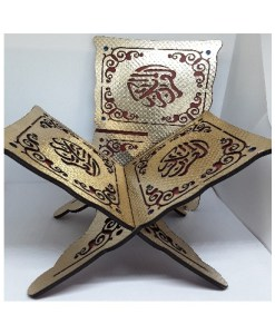 A Beautiful Rehaal (Qur'an Stand) - [Small Size Colour]