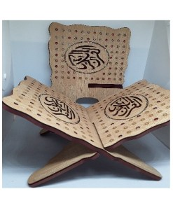 A Beautiful Rehaal (Qur'an Stand) - [Small Size Brown Colour]