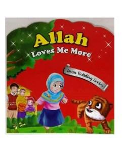 Allah Loves Me More - Iman Building Series