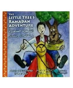 The Little Tree's Ramadan Adventure