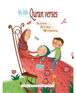 My Little Quran Verses