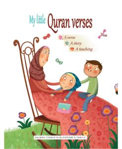 My Little Quran Verses