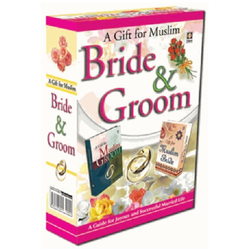 A Gift for Muslim Bride and Groom - Gift Box