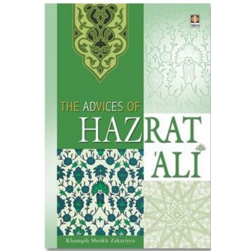 Advices of Hazrat Ali by Khanqah Sheikh Zakariyya