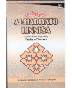 Al-Hadiyato Linnisa (Islamic Laws: Purity of Women)
