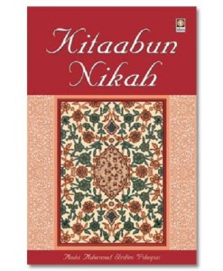 Kitaabun Nikah - Book for Prospective Spouses