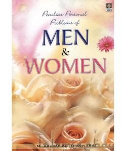 """Peculiar Personal Problems of Men And Women """"idara"""""""