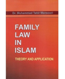Family Law in Islam: Theory and Application