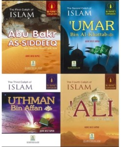 The Golden Series of The Prophets Companions: Four Rightly Guided Caliphs Bundle