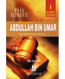 The Jurist Abdullah bin Umar