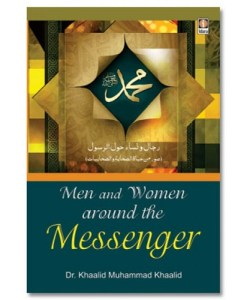 Men And Women Around The Messenger by Idara