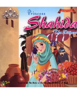 Princess Shahida the Witness (Princess Series)