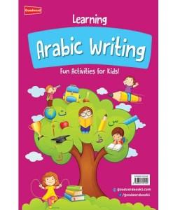 Learning Arabic Writing (تَعَلَّمْ الكِتابة العربيّة) Fun Activities for Kids!