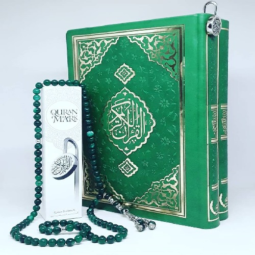 Quran with Tasbih