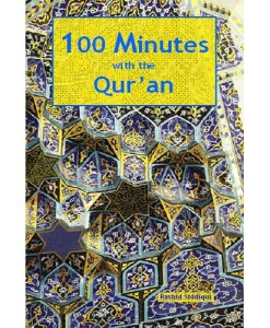 100-Minutes with the Quran