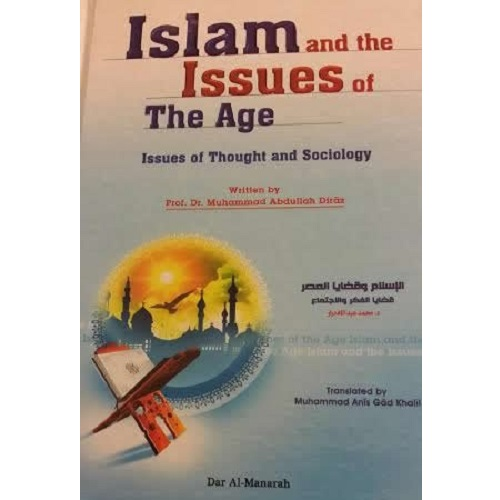 Islam and the Issues of the Ages