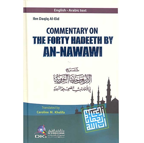 Ibn Daqiq's Commentary on The Forty Hadeeth by An-Nawawi (Ar-En)