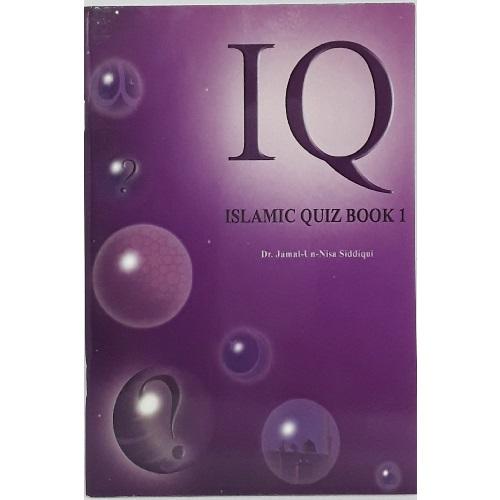 Quiz book islamic