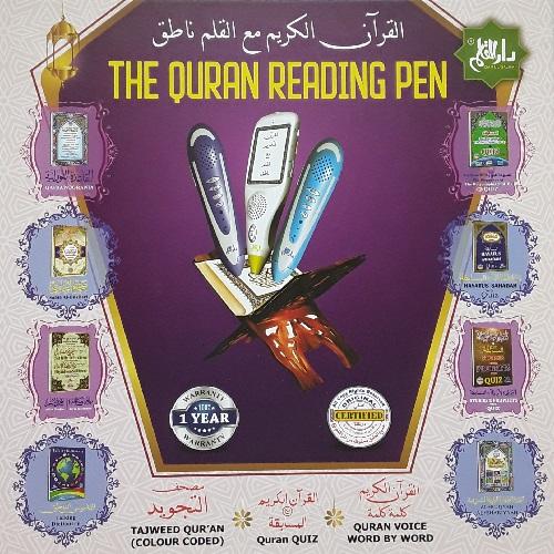 The Quran Reading Pen M9