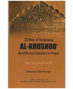 Title in Arabic: 33 Ways of Developing al-Khushoo By Muhammad Salih al-Munajjid little book is perhaps one of the most widely-circulated among Muslims today.